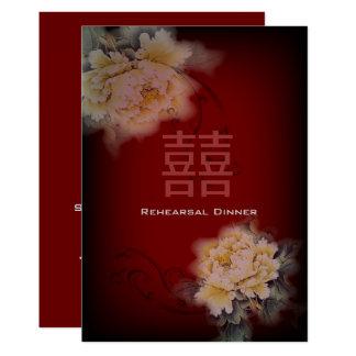 vintage burgundy peony floral chinese Wedding カード