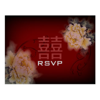 vintage burgundy peony floral chinese Wedding RSVP ポストカード