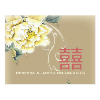vintage peony floral chinese Wedding save the date ポストカード