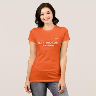 VIPKIDの同等化のTシャツ(オレンジ) Tシャツ