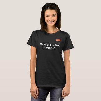 VIPKIDの同等化のTシャツ Tシャツ