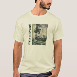 Vivreプロバンス Tシャツ