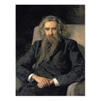 Vladimir Sergeyevich Solovyov 1895年のポートレート ポストカード