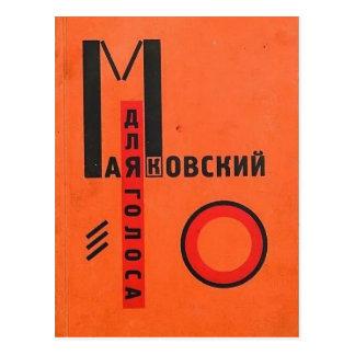 voiceのためのEl Lissitzky-カバーへの「 ポストカード