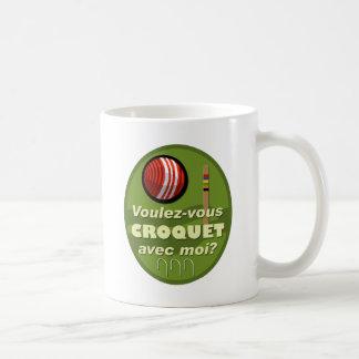 Voulez-vousのcroquetのavec moiか。 コーヒーマグカップ