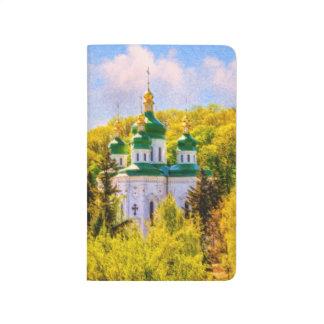 Vydubitsky修道院。 キエフ、ウクライナ ポケットジャーナル