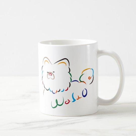 "Wasao Mug ""BE COLORFUL?"" コーヒーマグカップ"