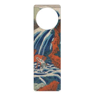 Washū.のYoshinoのYoshitsune Umaraiの滝 ドアノブプレート