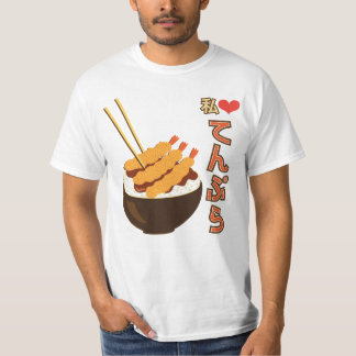 Watashi (i)のハートの天ぷらのてんぷら tシャツ