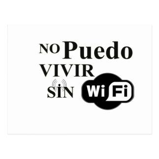 wifi ポストカード