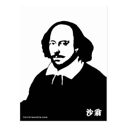 William Shakespeare ポストカード
