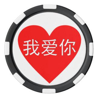 Wo Ai NIの我爱你I愛中国のなポーカー用のチップの ポーカーチップ
