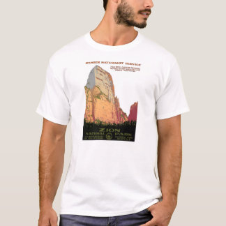 WPAのレーンジャーサービスTシャツ: Mount Zion公園 Tシャツ