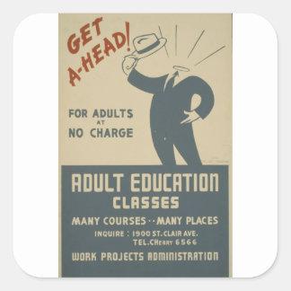 WPA -教育 スクエアシール