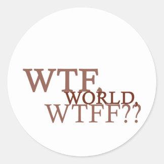 WTFの世界 ラウンドシール