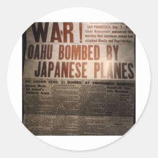 WWII新聞 ラウンドシール