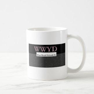 WWYD - Yahweh何が-豪奢な紫色 コーヒーマグカップ
