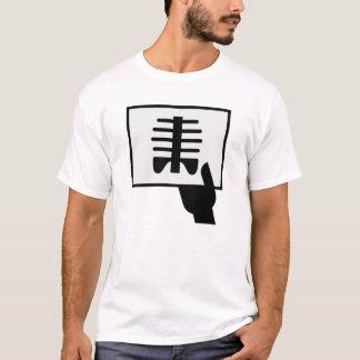 X線の肋骨 Tシャツ