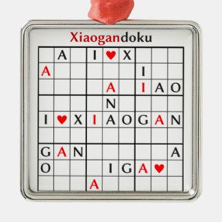xiaogandoku メタルオーナメント