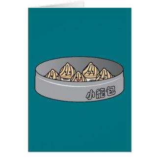 Xiaolongbao中国のなスープゆで団子の点心のパン カード