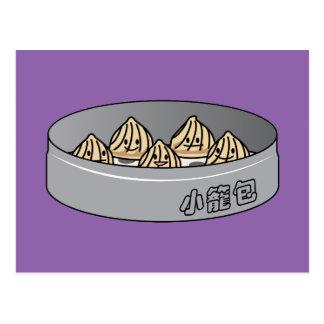 Xiaolongbao中国のなスープゆで団子の点心のパン ポストカード