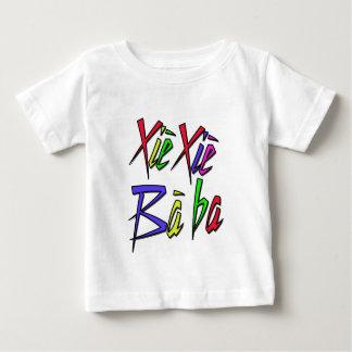 xiexieのBaのBa -お父さんありがとう ベビーTシャツ