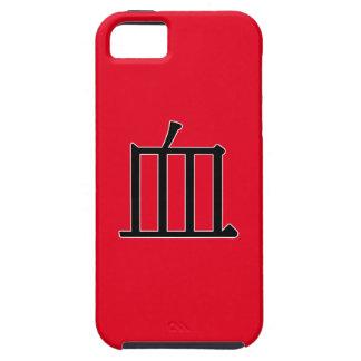 xuè -血(血) iPhone 5 case
