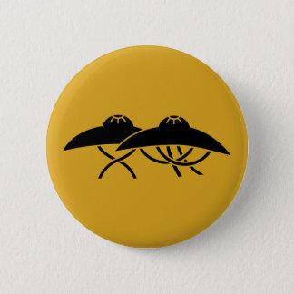 Yagyuのsedgeの帽子 5.7cm 丸型バッジ