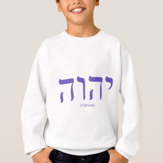 Yahwehの(ヘブライで)青いレタリングの子供の汗 スウェットシャツ