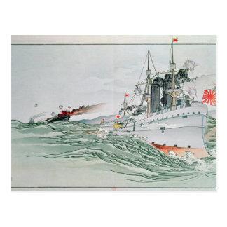 Yaluの戦い、1894年9月17日 ポストカード
