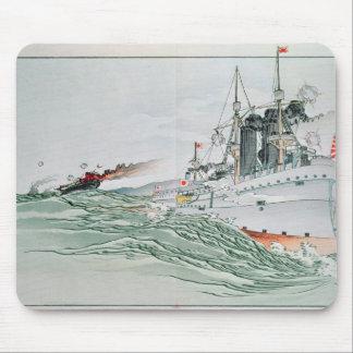 Yaluの戦い、1894年9月17日 マウスパッド