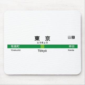 Yamanoteライン東京山手線駅名看板東京 マウスパッド