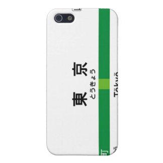 Yamanoteライン東京山手線駅名看板東京 iPhone 5 Cover