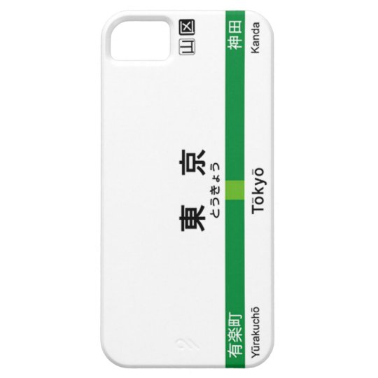 Yamanote line TOKYO 山手線 駅名看板 東京 iPhone SE/5/5s ケース