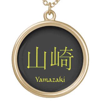 Yamazakiのモノグラム ゴールドプレートネックレス
