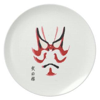 Yanone Kabuki プレート