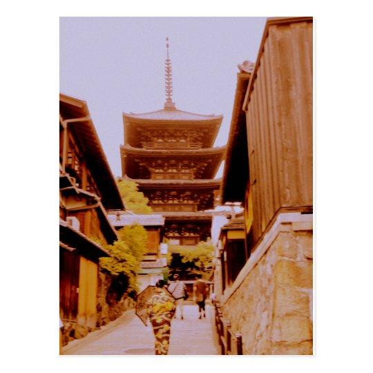 Yasaka no To , in kyoto  八坂の塔 京都 ポストカード