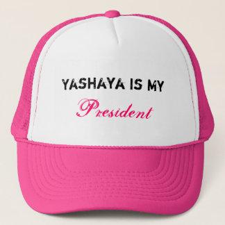 Yashayaは私の大統領ですLadies Cap キャップ