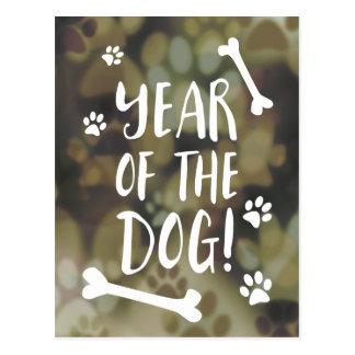 Year of the Dog Bokeh ポストカード