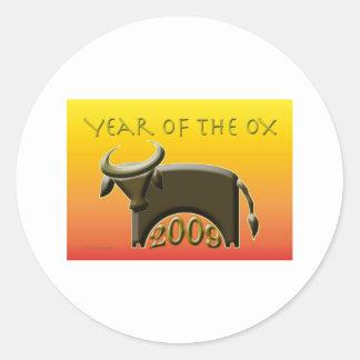 YearOx2009 ラウンドシール