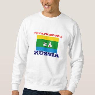 Yekatrinburgロシアの頂上の習慣のワイシャツ スウェットシャツ