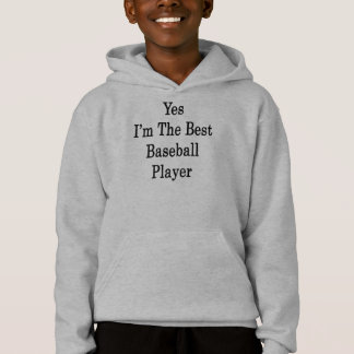 Yes私は最も最高のな野球選手です