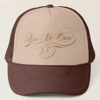 Yes私達は帽子できます キャップ