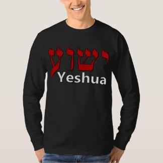 Yeshuaのヘブライ Tシャツ