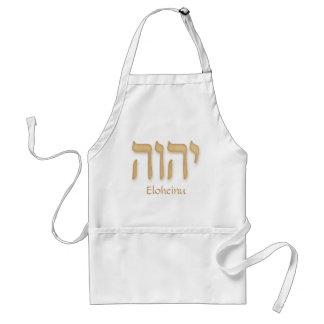 YHVH Eloheinuのモダンなヘブライ スタンダードエプロン