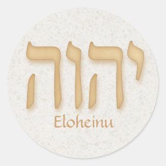 YHVH Eloheinuのモダンなヘブライ ラウンドシール