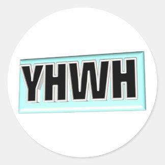 YHWHの幹部3D ラウンドシール