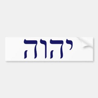 YHWHの青Tetragrammaton バンパーステッカー