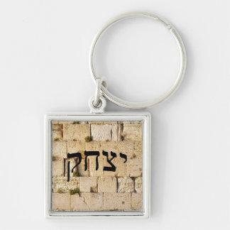 Yitzchak (アイザック) - HaKotel (西部の壁) キーホルダー