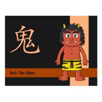 Yokai Oni (鬼) ポストカード
